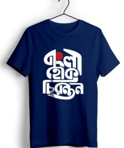 Bangla Hok Chironton Blue Cotton T-Shirt