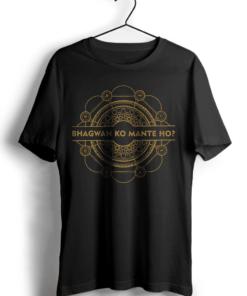 Bhagwan Ko Mante Ho Cotton T-Shirt