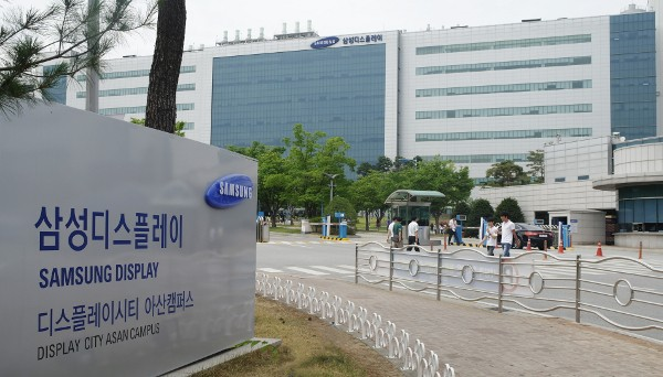 Samsung to set up display units in Uttar Pradesh, India. What happens now?Samsung to set up display units in Uttar Pradesh, India. What happens now?